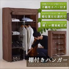 lamp tyche rakuten global market nonwoven fabric cover closet
