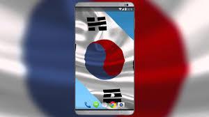 Korea Flag Icon South Korean Flag Live Wallpaper Youtube