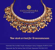 golden jubilee diamond size comparison vasundhara diamond roof home facebook