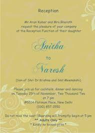 wedding reception invitation indian style wedding reception invitation wordings online