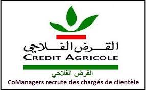 bureau de recrutement maroc societé cabinet de recrutement et de conseil en ressources humaines