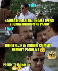 Memes Sorry - chennai memes sorry rohit we have dj bravo facebook