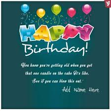 send this beautifull greeting balloons happy birthday balloons greeting card with name