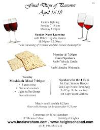 passover 4 cups days of passover moshiach meal congregation b nai avraham