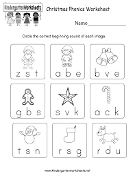 christmas worksheet kindy christmas uppercase lowercase cut and