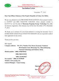 34 chinese invitation letter for visa chinese visa letter of