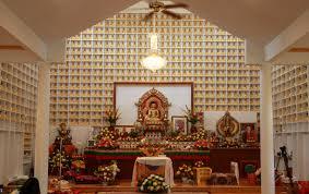 Buddhist Treasure Vase Treasure Vase Drikung Dharma Surya Center