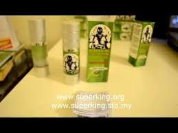 minyak lintah super king 30ml youtube