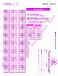response sheet answer sheet image entry test entrance test