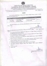 Application Letter For Job For Staff Nurse National Health Mission Assam