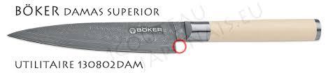 boker damas superior knife utility kitchen knife