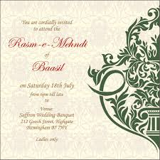 mehndi invitation wording mehndi cards order online on shadicards