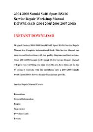 100 suzuki swift 2001 workshop manual the beautiful swift