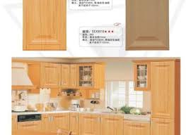 Kitchen Cabinet Fronts Replacement Pvc Kitchen Cabinet Doors Yeo Lab Com