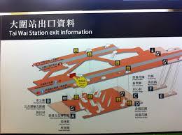 file hk mtr night tai wan station floorplan oct 2013 jpg