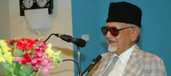 chaudhry muhammad ali biography in urdu ch muhammad ali former professor and poet dies at 98
