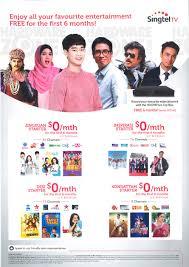 singtel tv brochures from pc show 2015 singapore on tech show