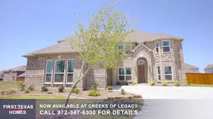 first texas homes 4201 cypress bayou court celina texas now