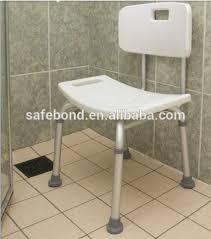 bath seat shower seat bath chair hospital shower chair buy