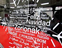 ways to say merry ne wall
