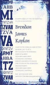 Checkerboard Bat Mitzvah Invitations Copper Torah
