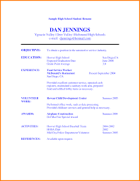 Cs Resume Example by Resume Example For High Students Free Resume Example And