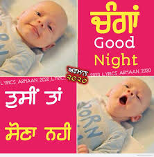 punjabi love letter for girlfriend in punjabi good night pictures images graphics for facebook whatsapp page 2