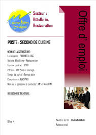 offre cuisine offre d emploi second de cuisine lycée des métiers sévigné de la