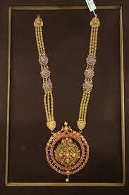 revathi inaugurates indian antique prince jewellery