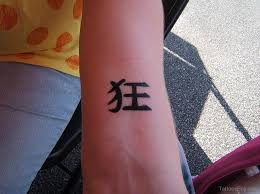 chinese tattoos tattoo designs tattoo pictures page 2