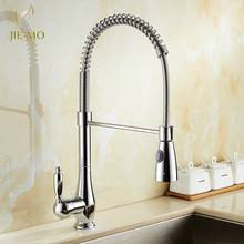 Gooseneck Kitchen Faucet With Pull Out Spray by Popular Gooseneck Kitchen Faucet Buy Cheap Gooseneck Kitchen