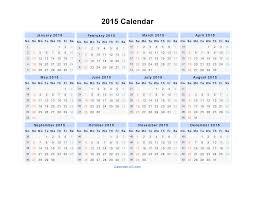 blank calendar year