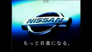 nissan commercial logo car sound logo collection part 3 final youtube