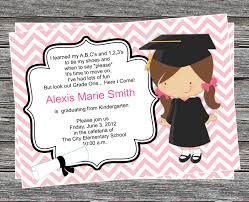 kindergarten graduation invitation kawaiitheo