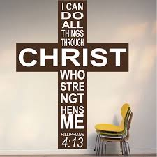 philippians 4 13 cross wall quote decal murals wall quote decals