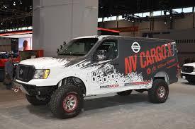 nissan rogue dogue release date 2018 nissan nv cargo 4x4 powertrain specs rumors price net 4