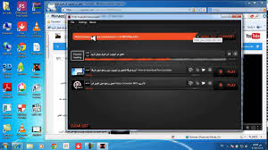download mp3 youtube flvto برنامج تحميل الفيديوهات flvto youtube downloader youtube