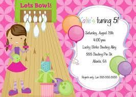 girls bowling birthday party invitation invitations online