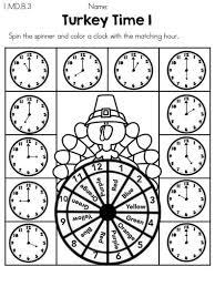 thanksgiving math worksheets kindergarten free thanksgiving