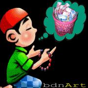 aplikasi android membuat animasi gif membuat animasi gambar gerak untuk dp bbm di android wengker com