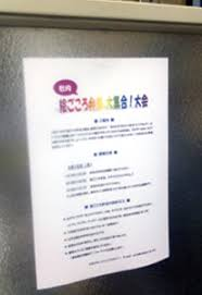 siege auto jusqu タ quel age 旭屋出版 食と料理の出版社 絵ごころ弁当大集合 完成