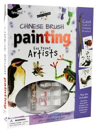 chinese brush painting kit zoom prev