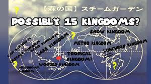 odyssey map 15 kingdoms mario odyssey map analysis