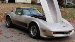 1982 corvettes for sale by owner 1982 corvette collectors edition for sale 30 000 loaded