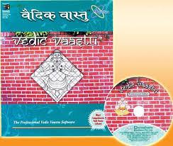 Parashara Light Vedic Vastu World U0027s Only Interactive Vastu Software Vedic