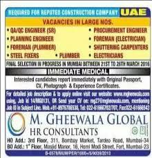 planning engineer jobs in dubai uae for americans hospital ways to gulf gheewala overseas jobs openings overseas jobs for