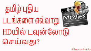 download new hd movies in tamil new tamil movie download youtube
