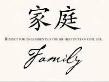 symbol for family forever my style
