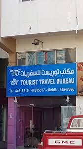 travel bureau tourist travel bureau ad dawhah doha qatar phone 974 4444 6655