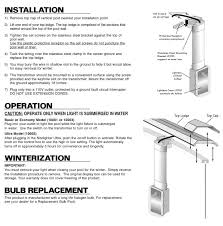 how to change an inground pool light nl55 nitelighter ultra in ground pool light assembly 50 watt 12 volt